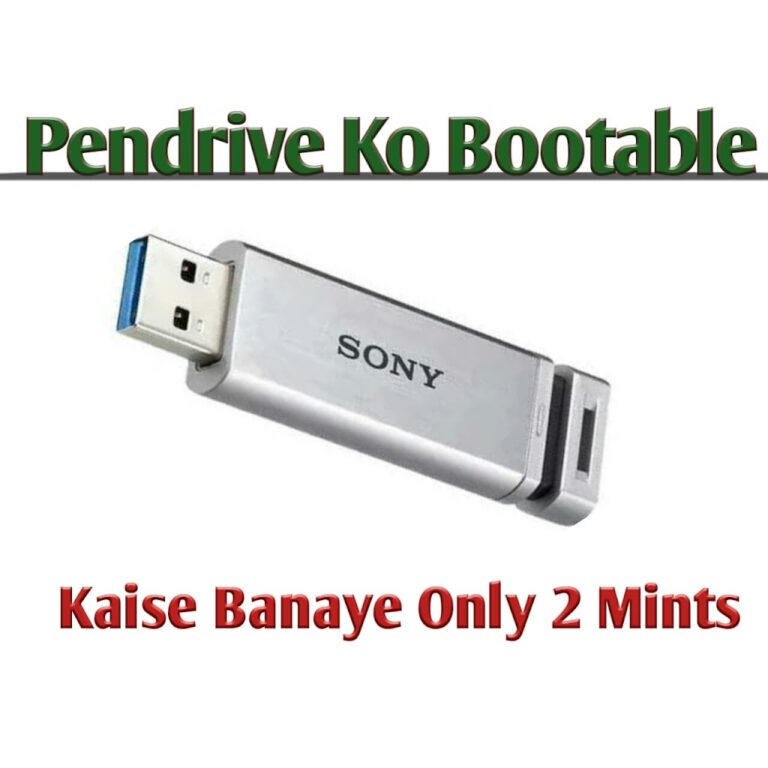 Pendrive Bootable Kaise Banaye only 2 Mints in Hindi